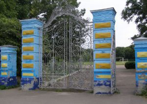 Вхід-до-Кагарлицького-парку